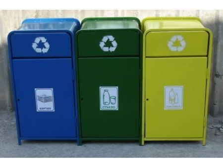 recycle-bins-new